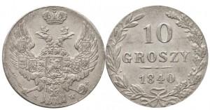 10 грошей 1840 года