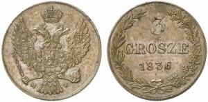 3 гроша 1836 года