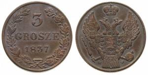 3 гроша 1837 года