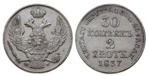 30 копеек - 2 злотых 1837 года
