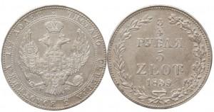 3/4 рубля - 5 злотых 1839 года