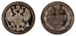 5 копеек 1904 года