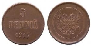 5 пенни 1917 года