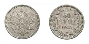 50 пенни 1868 года