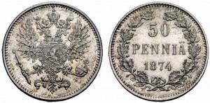 50 пенни 1874 года