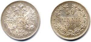 50 пенни 1916 года