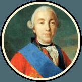 Монеты Петра III (1762 - 1762)