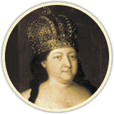 Монеты Анны Иоанновны (1730 - 1740)